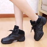 Vrouwen Kinderen Echt leer Dans Sneakers Oefening Dansschoenen (053048835)