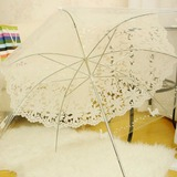 Eva Wedding Umbrellas (124205023)